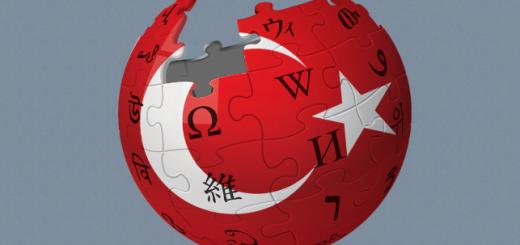 Wikipedia Giriş